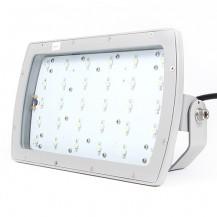 Galaxy Series - 30W LED Flood Light