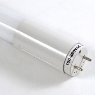 Nebula Series T8 Retrofit LED Tube Light